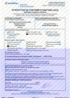 BANNINGER INYECTADOS LARGOS ACS 23-03-2021