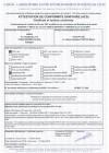 ACS FLEXIPOL PE100 CRP100 27-03-2019