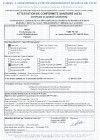ACS FLEXIPOL PE100 CRP100 RD 23-10-2018
